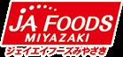 JA FOODS MIYAZAKI ジェイエイフーズみやざき